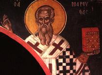 Святитель Маруф Месопотамский (+422)