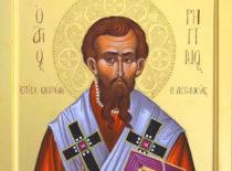 Священномученик Ригин Левадийский (+362)