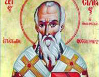 Святитель Василий Фессалоникийский (+869)