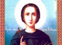 Преподобномученик Евфимий Афонский (+1814)