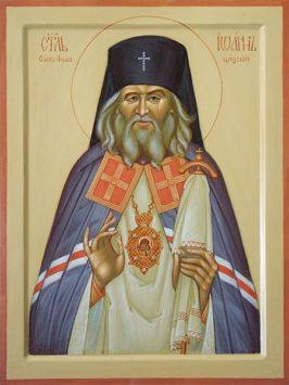 В Сан-Франциско пройдут торжества, посвященные 25-летию прославления в лике святых архиепископа Иоанна (Максимовича)