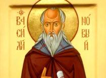 Преподобный Василий Новый, отшельник (+944)