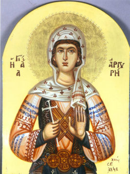 Новомученица Аргира Вифинская