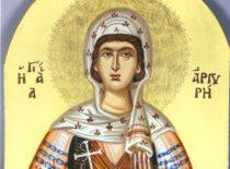 Новомученица Аргира Константинопольская (+1721)