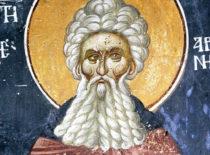 Преподобный Арсений Великий (+449)