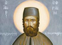 Преподобномученик Ефрем Неа Макрийский (+1426)