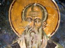 Святитель Еразм Формийский (+303)