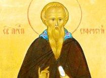 Преподобный Евфросин Псковский (+1481)