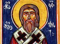 Святитель Мамай, Католикос Грузинский (VIII в.)