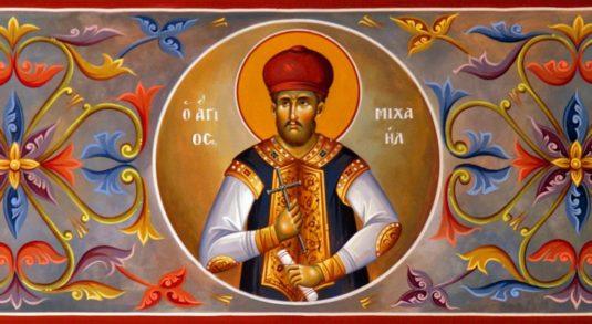 Мученик Михаил Маврудис (+1547)