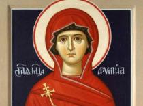 Мученица Агриппина Римская (+253)