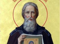 Преподобный Арсений Коневский (+1447)