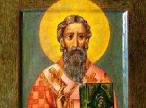 Святитель Ефрем, Патриарх Антиохийский (+545)