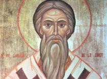 Святитель Геласий Рымецкий (XIV в.)