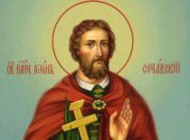Великомученик Иоанн Новый Сочавский (+1330)