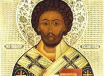 Священномученик Лукиан Бельгийский (I в.)