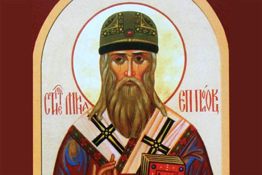 Святитель Мина Полоцкий (+1116)