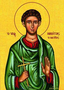 Новомученик Никита Нисиросский (+1732)