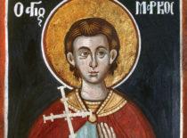 Новомученик Марк Хиосский (+1801)