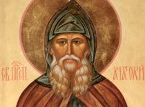 Преподобный Анатолий Оптинский Младший (+1922)