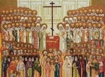 Священномученик Андрей Волянский (+1919)