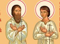 Мученик Феодор Варяг и его сын Иоанн (+983)