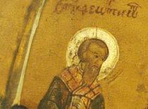 Святитель Феоктист Черниговский (+1123)