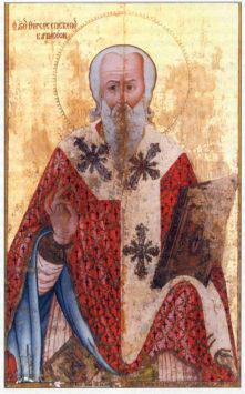 Святитель Фирс Карпасийский