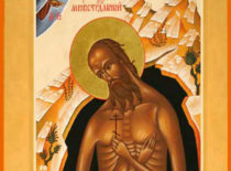 Преподобный Иоанн Многострадальный Печерский (+1160 г.)