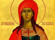 Мученица Христина Тирская (III в.)