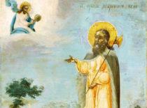 Блаженный Лаврентий Калужский (+1515)