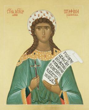 Мученица Серафима Римская (II в.)