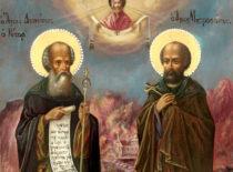 Преподобный Дионисий Ритор Афонский (+1606)