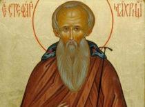 Преподобный Стефан Махрищский (+1406)