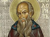 Преподобный Феодорит Соловецкий (+1571)