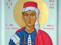 Новомоученик Феохарис Неапольский (+1740)