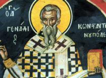 Святитель Геннадий Константинопольский (+471)