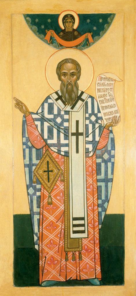Святитель Мартирий Новгородский (+1199)