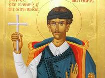 Новомученик Матфей Геракарийский (+1697)