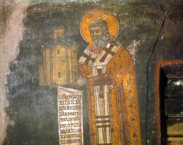 Святитель Макарий, Патриарх Сербский (+1574)