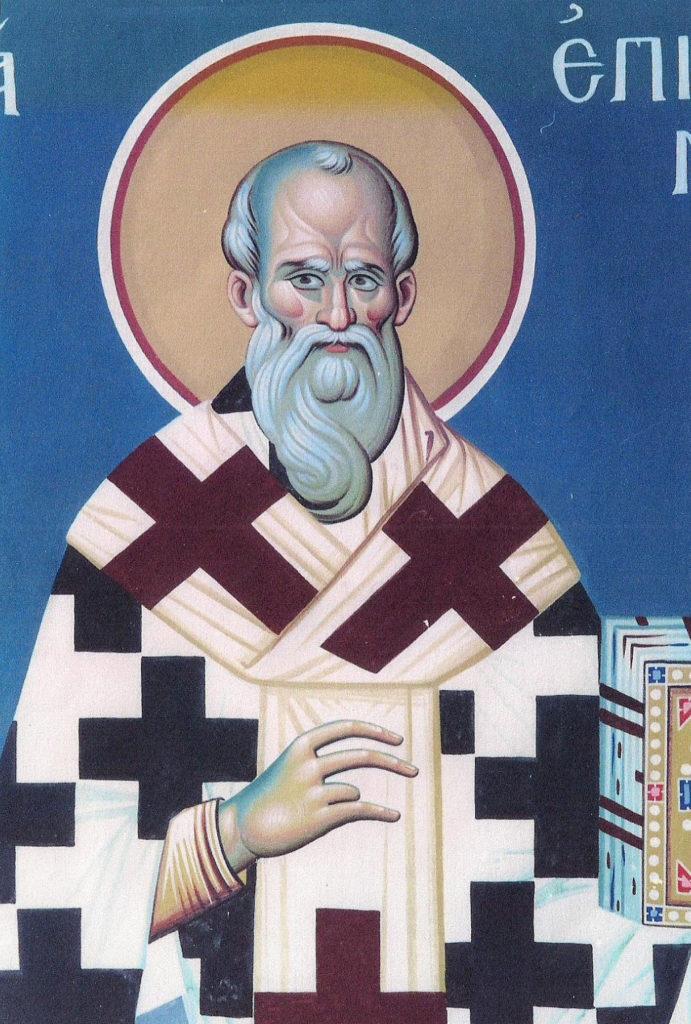 Святители Иоанн и Епифаний Константинопольские (VI в.)