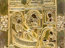 Глинская икона Божией Матери