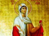 Преподобномученица Иерусалима Верийская (III в.)