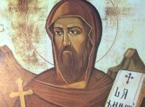 Преподобный Иоанн Прислопский (XV в.)