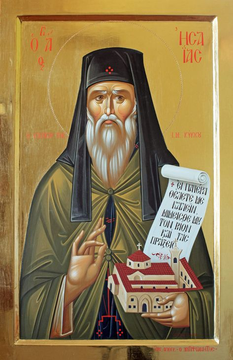Преподобный Исаия Киккский (XI в.)