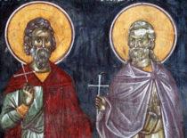 Мученики Иувентин и Максим (+363)