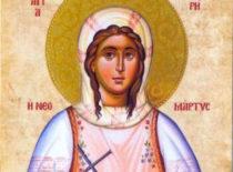 Новомученица Лигерия Хиосская (+1822)