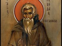 Преподобный Николай Критский (+1670)