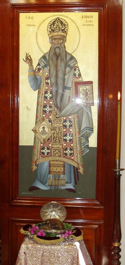 Святитель Иоаким, Патриарх Александрийский (+1567)