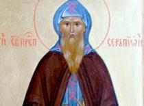 Преподобный Серапион Псковский (+1480)